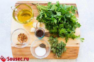 Ингредиенты для чимичурри