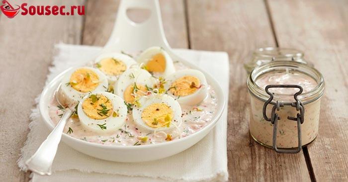 Соус из хрена и сметаны к яйцам