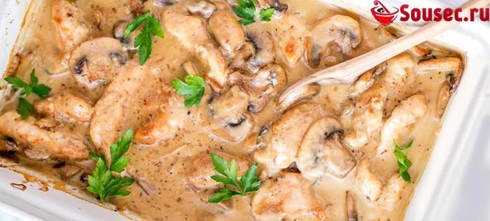 Соус для жульена: рецепт с грибами, курицей, на сметане