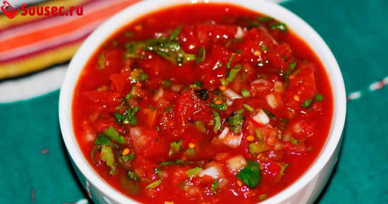 Классическая томатная сальса