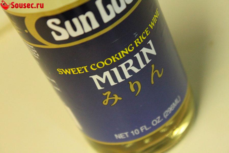 Мирин