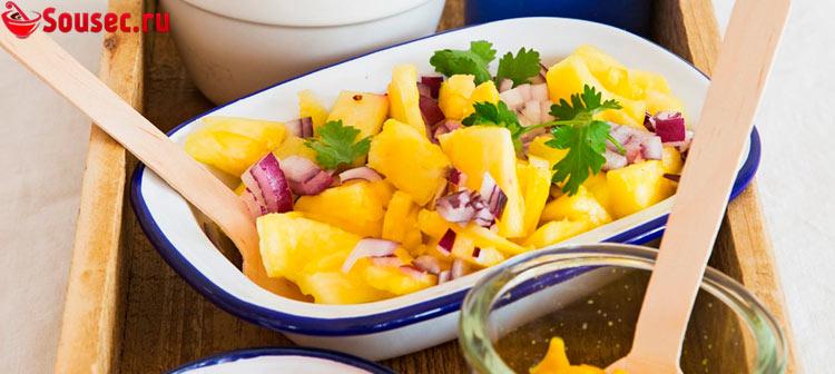 Релиш из ананасов