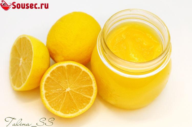 Карамельно-лимонный крем Шарлотт