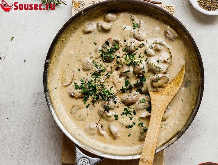 Молочный соус с грибами