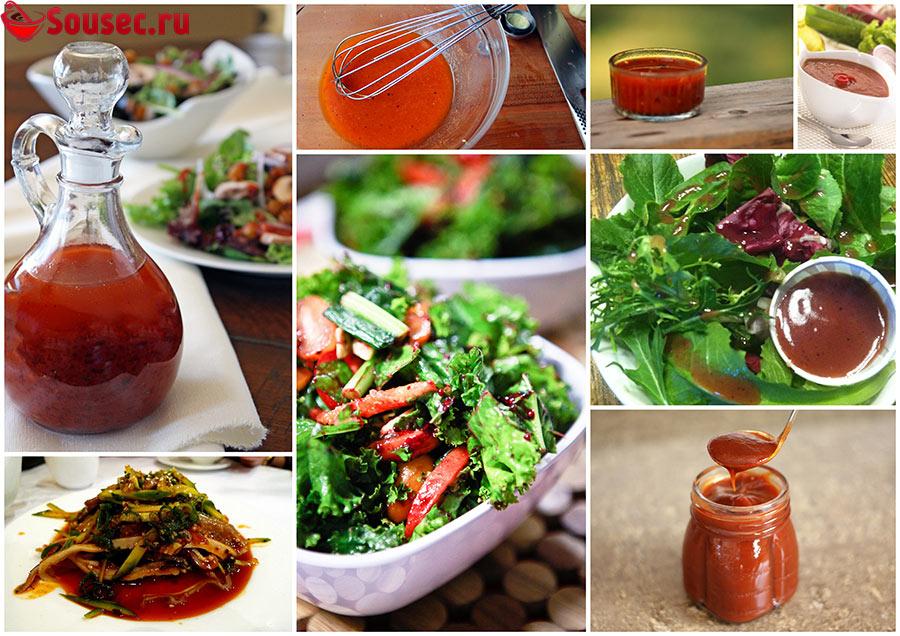 Пряный соус для овощных салатов
