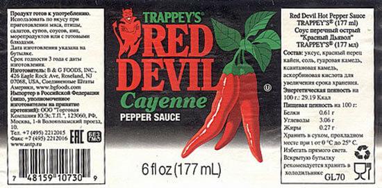 Этикетка из под соуса Ред Девил