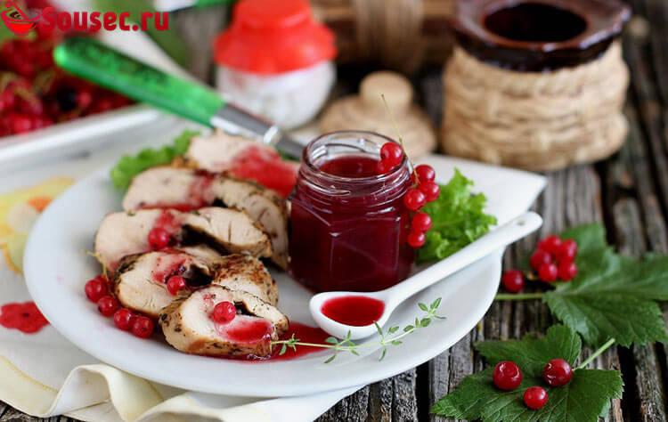 Соус из красной смородины с мясом