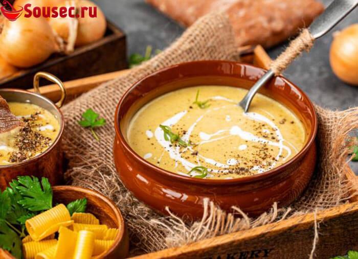 Луковый суп-пюре A-la France