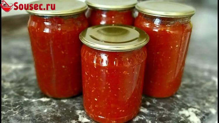 Томатный Кубанский соус на зиму